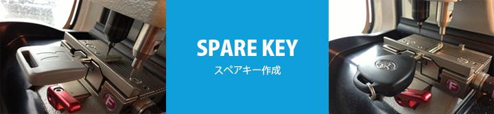 theme-sparekey